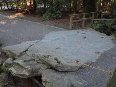 伊勢神宮 パワースポット 石 画像